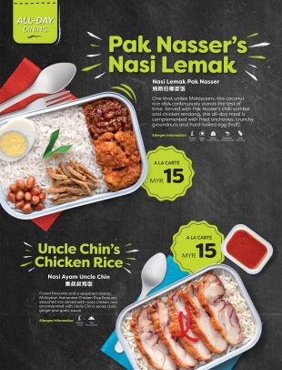 SANTAN menu 1